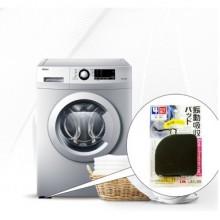 Антивибрационные подставки для стиральной машины комплект 4 штуки