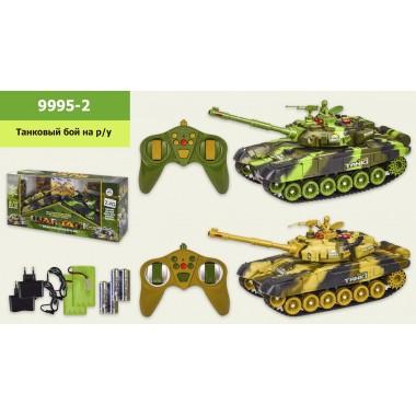 Игровой набор танковый бойна радиоуправлении War Tank 9995-2 два танка