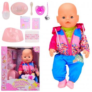 Функциональный пупс кукла маленькое солнышко 42 см Warmbaby 8006-487 пьёт писает плачет