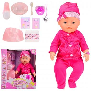 Функциональный пупс кукла маленькое солнышко 42 см Warmbaby 8006-488 пьёт писает плачет