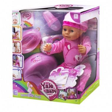 Функциональный пупс малятко BL037C/N кушает пьет писает в розовом костюме