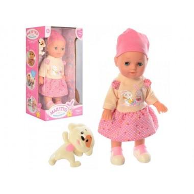 Кукла пупс функциональный 32 см  с собачкой Малятко WZJ023-4 ходит смеется говорит